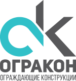 ОГРАКОН - ограждающие конструкции в СПб и Ленинградской области