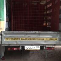 Поставка строительных мобильных переносных ограждений СПО-1600 (100 шт.)